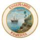 logo Económica